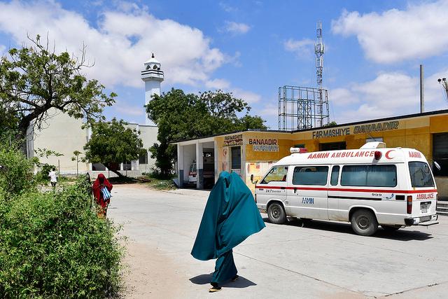 Aamin Ambulance in Mogadishu
