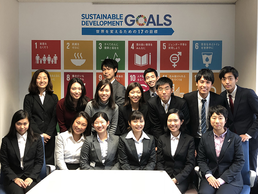 UN University Volunteers from Japan at a debriefing event in 2018.