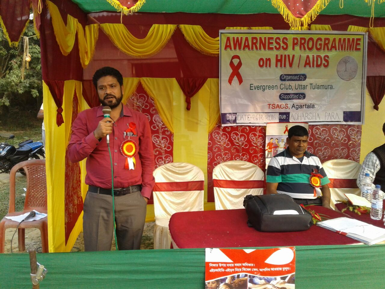 Jiaul-Islam-AIDS-Workshop.jpg