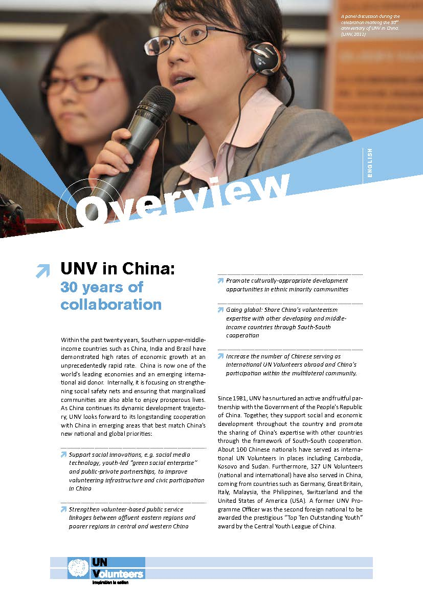 UNV in China: 30 years of collaboration | UNV