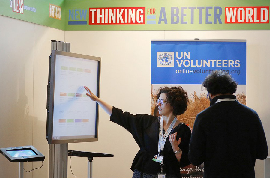 UNV online volunteering at global festival of ideas 2017