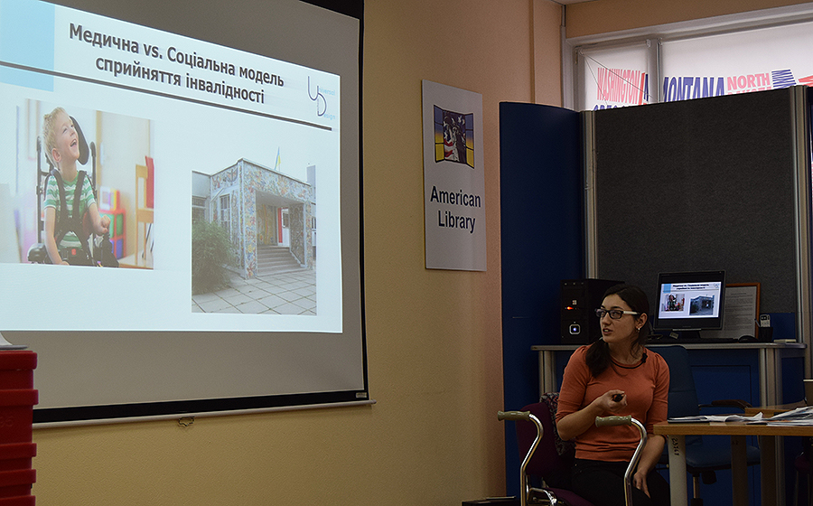 Marta Nykolayeva serves as a national UN Volunteer Media Relations Assistant with the United Nations Development Programme (UNDP). Here, she presents on the needs and rights of children with disabilities.