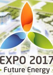 Expo Astana