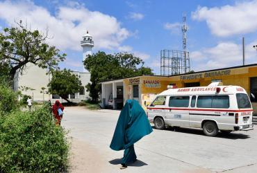 Aamin Ambulance in Mogadishu