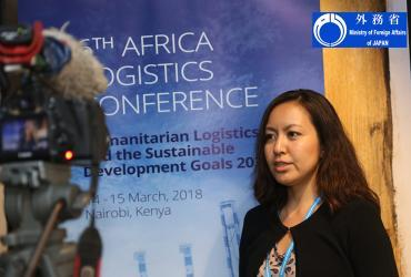 Takako Kaneda (Japan) serves as a UN Volunteer Logistics Officer with WFP under the Human Resource Development Programme.