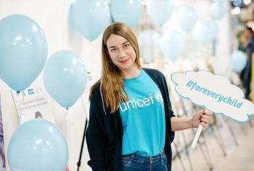 Oleksandra Gaskewich serves as a UN Volunteer Communications Officer with UNICEF in Kazakhstan.