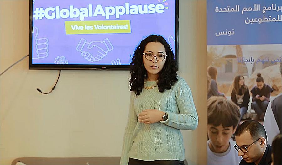 Amal Ben-Saad Tunisia Programme Officer
